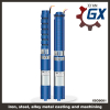 agricultural deep well submersible pump