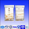 rice packaging bag with zipper