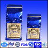 jute bags coffee package