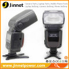 Ruibo camera speedlite flash JN-950 with E-TTL II flash automatically