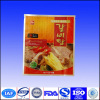 heat seal aluminum foil bag