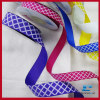 Printed Grosgrain Ribbon,ribbon,satin ribbon