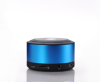 christmas present 2014 professional marketing gift giveaways wireless mini bluetooth speaker portable speaker for blueto