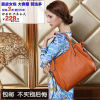 2014 Fashion Genuine Leather Handbag (EF101518)