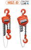 CHAIN PULLEY HOIST 2TON