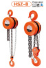 ROUND CHAIN PULLEY HOISTS 5TON