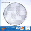 Smokeless Stainless Steel Barbecue Grill Wire Mesh