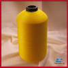 polyester Texture Yarn 500g