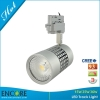 25W CREE COB Dimmable LED Track Light