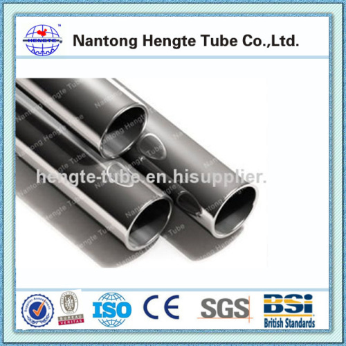 310S stainless seamless steel pipe