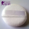 White Cotton Puff For Makeup