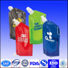 printed spouted water bag