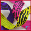 Wonderful printed moire ribbon