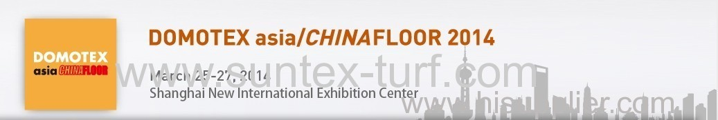 Invitation for 2014 Shanghai Domotex fair