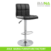 pu bar chair BN-1012