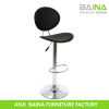 leather bar stool wholesale BN-2017