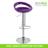 used commercial bar stool BN-3011D