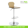 modern acrylic leather bar stool BN-4015