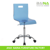 used commercial bar stool BN-4041-5