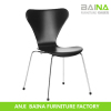 pvc leather dining chair BN-7013