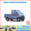 Original chana car parts Truck Parts for CHANA LEOPARD