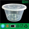 PP Plastic Disposable Food Container Can Be Taken Away (1500ml)