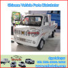 Original DFSK mini truck spare part