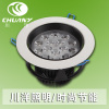 Modern High Quality Adjustable Recessed 15W LED Ceiling Light