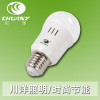 E27 5W warmwhite Dimmable LED light bulb