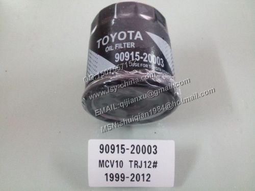 Oil Filter for Toyota Camry Crown Hilux Innova Fortuner Hiace Prado L-Cruiser Coaster