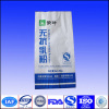side gusset milk powder bag