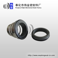 water pump mechanical seal for household pump 28mm