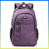 2014 hot sale polyester school bag laptop purple laptop girls backpack bags