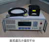 High-power semiconductor temperature controller