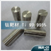 High density and high uniformity - Titanium target-sputtering(Mat-cn)