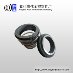 water pump mechanical seal 35mm Sic/Sic