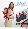 Baby Carriers 3 in 1
