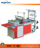 RQL600-1000 Computer Heat-Cutting Bag Making Machine