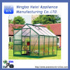 BEST Plant green house