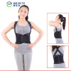 2014 New product & Waist and Back Support Belt