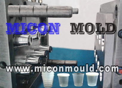 measuring cup mold, urine cup mould
