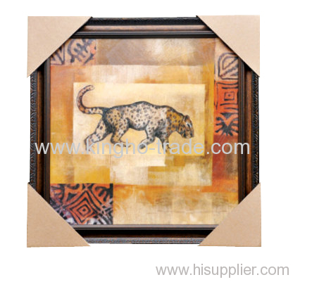 PS Art Frame/Picture Frame
