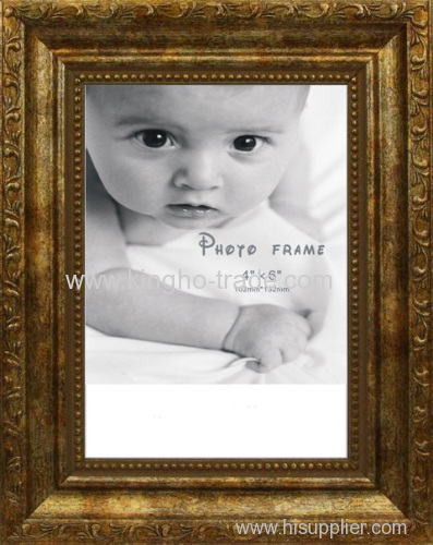 Gold Embossed PS Picture Frame