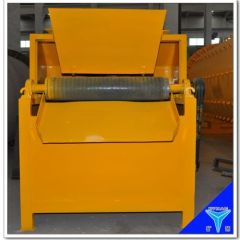 Latest China high quality dry magnetic separator for sale