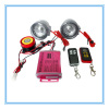 motorcycle security alarm motorcycle mp3 player