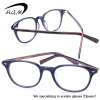 Fashion design hot selling wholesale optical frame