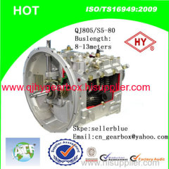 QJ805 Transmission Gear Box Manufacturer from China