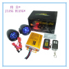 motorcycle alarm mp3 player with fm