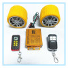 china motorcycle mp3 audio alarm system