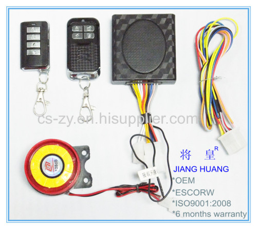 motorcycle security alarm system with remote engine stop